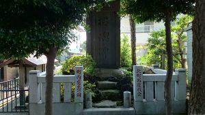 大松氷川神社 忠魂碑
