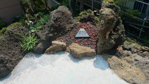 北町浅間神社 遥拝方位盤