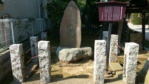 徳丸北野神社 田遊び神事の碑