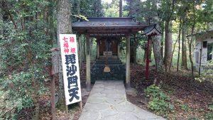 箱根芦川・駒形神社 毘沙門天 (2)