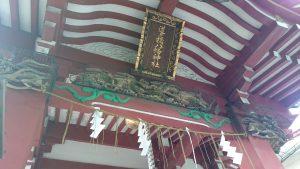 道々橋八幡神社 向拝部