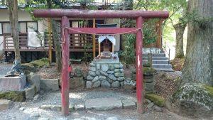箱根芦川・駒形神社 犬塚明神社
