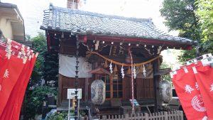腰掛稲荷神社