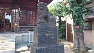 田端八幡神社 狛犬 (2)