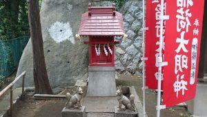 大田区 石川神社 稲荷社