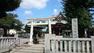 鵜ノ木八幡神社 鳥居と社号標
