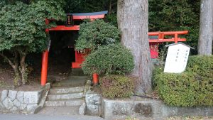 箱根神社 日吉神社・来宮神社