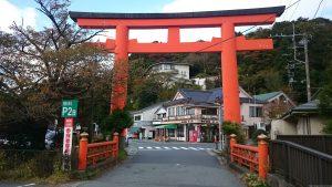 箱根神社 二の鳥居
