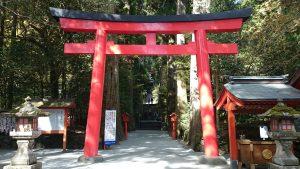 箱根神社 四の鳥居