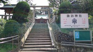 赤羽北諏訪神社 鳥居