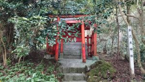 箱根神社 第六天神社