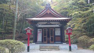 箱根芦川・駒形神社