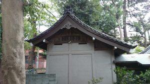 田園調布八幡神社 本殿
