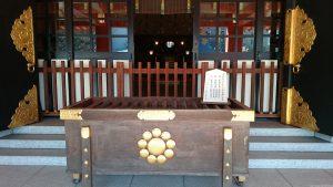 千葉神社 北斗殿 からの景観 (2)