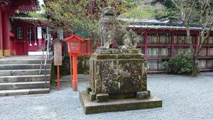 箱根神社 狛犬 (2)