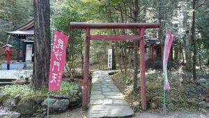 箱根芦川・駒形神社 毘沙門天 (1)