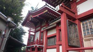 道々橋八幡神社 本殿