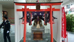 七・歌舞伎稲荷神社