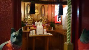 十一・豊岩稲荷神社