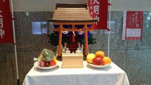 ニ・銀座稲荷神社