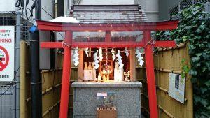 五・宝童稲荷神社