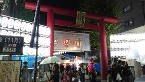 市守大鳥神社 2015(平成27)年酉の市 (1)