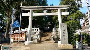 代田八幡神社 鳥居と社号標