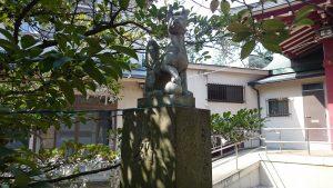 稲荷森稲荷神社 神使狐 (1)