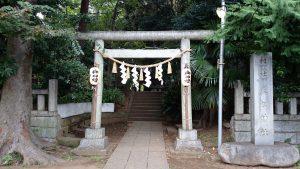 経堂天祖神社 ニの鳥居