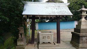 子安八幡神社 手水舎