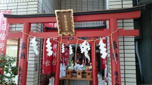 四・朝日稲荷神社