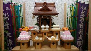 十・成功稲荷神社