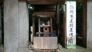 用賀神社 境内末社 (2)