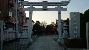 栗原氷川神社 鳥居と社号標