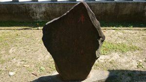 千種稲荷神社 歌碑