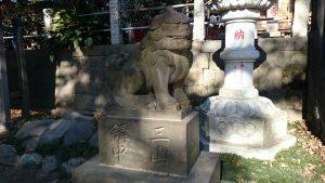 花畑大鷲神社 狛犬 (1)