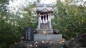 島根鷲神社 富士塚奥宮