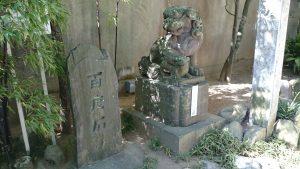 意富比神社(船橋大神宮)狛犬 (1)
