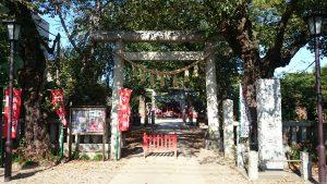 鴻神社 鳥居と社号標