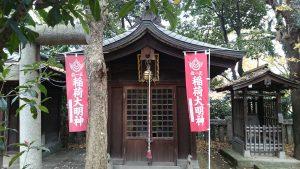 西久保八幡神社 稲荷社