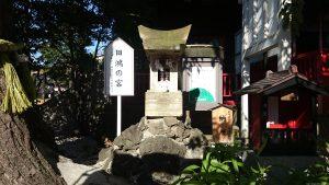 鴻神社 旧鴻の宮 (2)