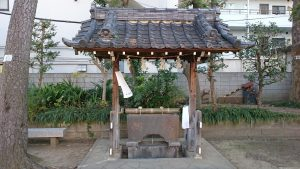竹塚神社 手水舎