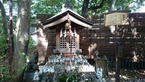 鎮守氷川神社 稲荷神社