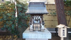 天沼八幡神社 稲荷神社 (1)