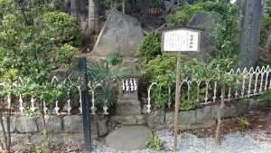 鎮守氷川神社 浅間神社