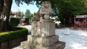 鎮守氷川神社 参道狛犬 吽