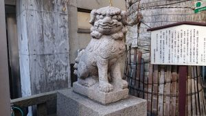 誕生八幡神社 狛犬 (1)
