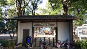 天沼八幡神社 弁天池公園 門