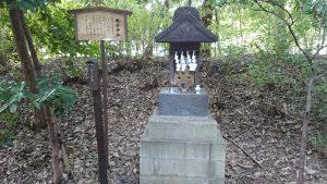 鎮守氷川神社 磯前神社