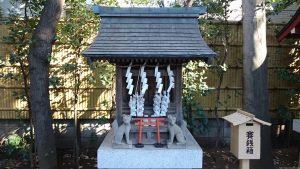 天沼八幡神社 稲荷神社 (3)